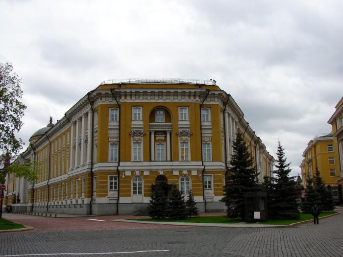 Moscou, le Kremlin