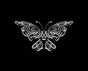 Rôle de la calligraphie en Islam ? Mod_article3168615_12