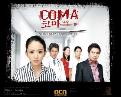 [K-Drama] Coma Coma-banniere