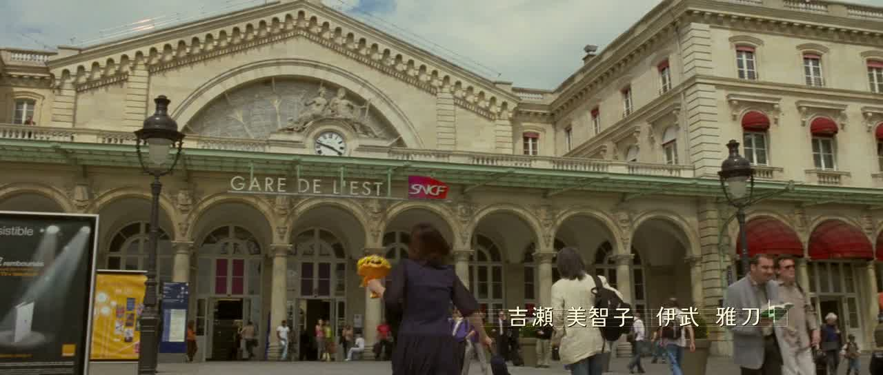 Nodame The movie I
