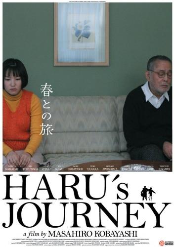 Films asiatiques sur ARTE en février/Mars Voyage%20avec%20haru-afficheuk