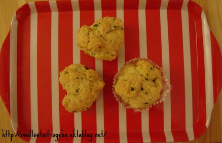 Cupcakes ciboulette