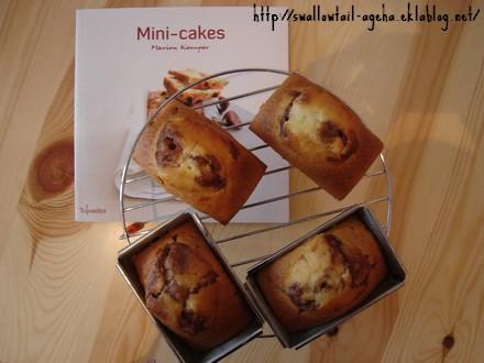 Cakes au nutella