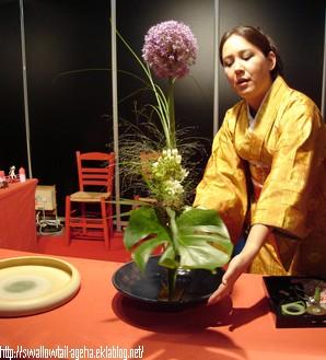 Ikebana par Asami Nakamura