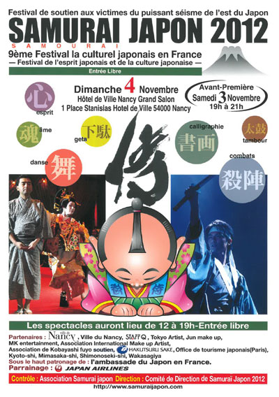 Samurai Japon 2012